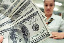 Dólares: Cuba ya no aceptará depósitos en efectivo